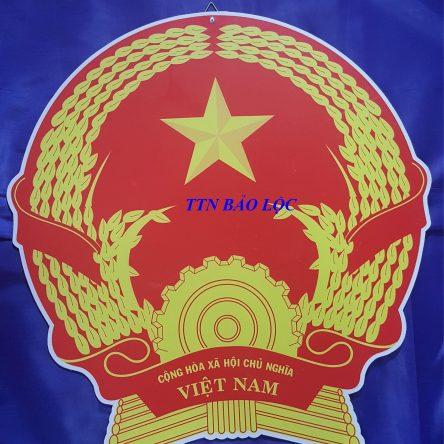 Huy hiệu Quốc huy